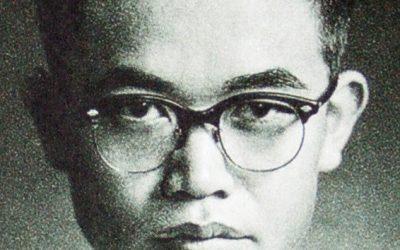 Jit Phumisak, a Eulogy