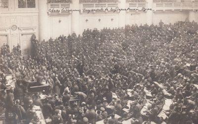 บทนำโคตรจะย่อ: ภาวะอำนาจคู่ (Dual Power) ในรัสเซีย 1917