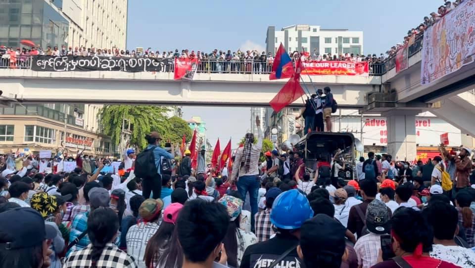 February Revolution Burma & The Road Forward