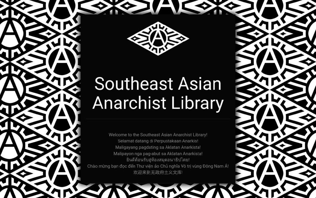 ประกาศเกี่ยวกับห้องสมุดอนาธิปไตยเอเชียตะวันออกเฉียงใต้