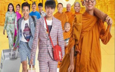 Luang Pee Jazz 5G, A Critique